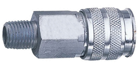 USA Series Universal Quick Coupling